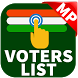 2018 Madhya Pradesh Voters List by Pixel Appz