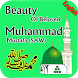 Beauty of Muhammad khobsorati by Games & Apps Studio
