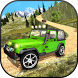 Offroad Jeep Driving Sim 2017 by Stain For Games