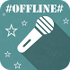 Karaoke Offline Indonesia by DMC DEVELOP