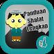 Panduan Sholat Lengkap by SIPDAH DEV