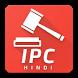 IPC Hindi - Indian Penal Code Law Handbook by Pshyco Technology