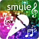 2017:Smule Sing! Karaoke Tips