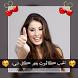 برنامج الكتابة و تعديل الصور by Apps For Arabs