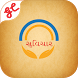 Whatsup Gujju Suvichar by Game Crazy