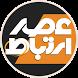 هفته نامه عصر ارتباط by محمود آفریده