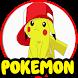 New Pokemon Pikachu Hint by cunong