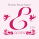 Dramatic Beauty Support ECRU by アドマウント