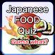 Japanese FOOD quiz by happy app 2525