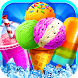 Dessert Cooking Fever - Ice cream &Popsicle &Juice by Kiwi Go