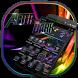 Neon Silk Theme by Launcher Fantasy