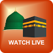 Live Haramain Sharifain by M.Imran Mamda