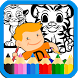 Daniel Coloring Tiger Book by Mobikids