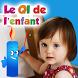 Le QI de l' enfant by ILMASOFT KIDS
