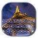 Eiffel Tower Night Keyboard by live wallpaper collection