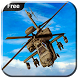 Army Helicopter Simulator Gunship Battle Sim 2018 by Desire PK