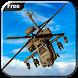 Army Helicopter Simulator Gunship Battle Sim 2018 by Desire PK