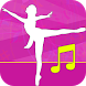 Music MP3 For Ballet Class by Wostram