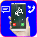 Caller Name Speaker SMS announcer by Theme land