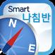 미래에셋대우 투자정보 나침반 by MIRAE ASSET DAEWOO Co., LTD.
