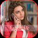 جملات زيبا by Apps For Arabs