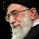 Offline Istiftaat Khamenei by ApplulBayt