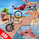 Tricky Bike Chase Police Helicopter