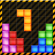 Brick Classic HD by Classic Arcade Games