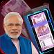 Modi Currency Scanner