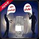 اكتشف شخصيتك by Arab Mobile Development