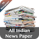 All Indian News Paper by Most popular games and app
