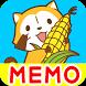 MEMO PAD WIDGET araigumarascal by peso.apps.pub.arts