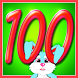 kids math count to 100 by Adcoms