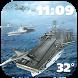 3D Battleship Weather Widget by