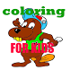 Coloring Objects For Kids by minaxApp