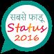 Hindi Status by taruloop