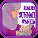 Hadis Sunnah Wanita by TuriPutihStudio