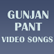 Video Songs of Gunjan Pant by Kanchi Sinha 862