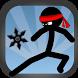 Running Ninja - FREE by wwwSAGITALnet
