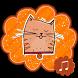 Meowing Cat Sounds Ringtones by Sound Farm