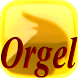 Pure Orgel Sound - music box - by Puresound Inc.