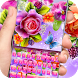 Color shiny rose theme keyboard by Cool Theme Creator