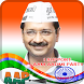 AAP Profile Maker | AAP DP Maker | Support AAP by Photo Video Valley