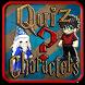 Quiz of Harry Potter Character by Carlos Andres Estupiñan