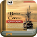 Benito Cereno by Oldiees Publishing
