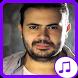 Anas Karim Khdak songs by devappmu
