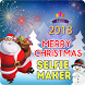 Happy New Year 2018 - Christmas Photo Frames by Injeer Apps