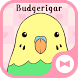 Cute Wallpaper Budgerigar Theme by +HOME by Ateam