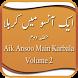 Aik Ansu Mai Karbala(Volume 2) by EvageSolutions