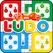 LUDO Star 2018 by Gamito